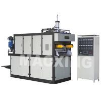 MX-600H Сервоприводная высокоскоростная термоформовочная машина с гидравлическим прессом
