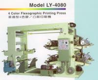 Флексографская печатная машина  LY-4080